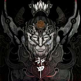 XIE JIA - Orders of the...