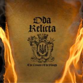 ODA RELICTA - The crown &...