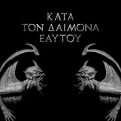 ROTTING CHRIST - Kata Ton...
