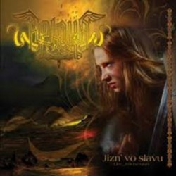ARKONA - Live ... for the...